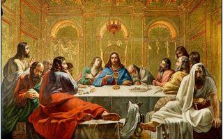 """Молитва """"вечери твоея тайныя"""""""