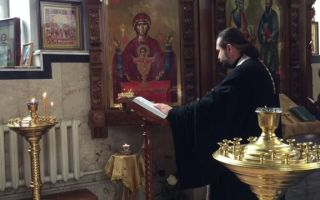 """Молитва иконе пресвятой богородице """"неупиваемая чаша"""" от пьянства"""