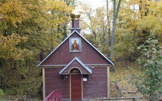 Монастырь серафима саровского в воронежской области: история и современное состояние, как проехать