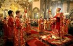 Пророчества матроны московской о будущем