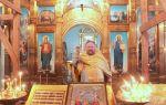 Молитвы спиридону тримифунтскому на все случаи жизни, акафист