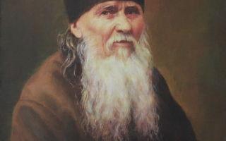 Молитва амвросия оптинского от курения