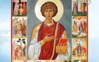 Икона чудотворной силы святого мученика пантелеймона, в чём она помогает людям