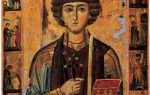 житие пантелеймона целителя, биография и чудеса в наши дни
