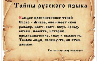 Что такое аминь когда надо говорить это слово его значение и как оно переводится