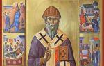 Икона спиридона тримифунтского: где находится, в чем помогает, как молиться