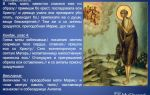 Теология — это изучение природы божественного, новые теологи работают учителями для тех кто хочет изучать
