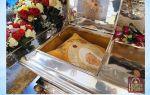 Что такое мощи святых, почему не тлеют как хранятся их фото и святая матрона