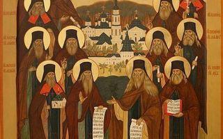 Молитва на каждый день оптинских старцев