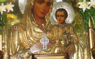 Молитва иконе иерусалимской божьей матери, о чем молятся и чем помогает