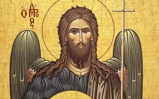 Тропарь иоанну крестителю