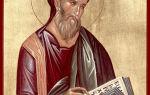 Икона иисуса и 12 апостолов