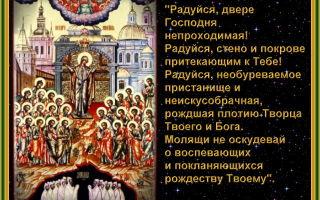 """Икона """"непроходимая дверь"""" – значение и молитва богородице"""