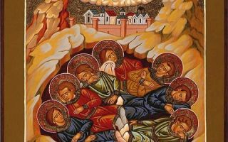 Молитва семи отрокам ефесским для сна ребенка