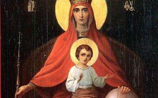 Молитва митрополита мануила лемешевского богородице