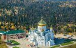 Белогорский монастырь в пермском крае — как добраться и часы работы