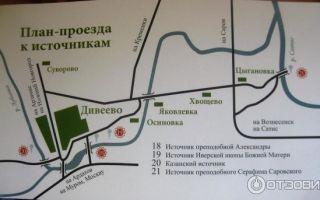 История дивеевского серафима саровского монастырь: адрес, как доехать