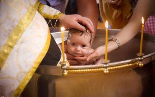 Можно ли крестить ребенка в пост и особенности обряда крещения
