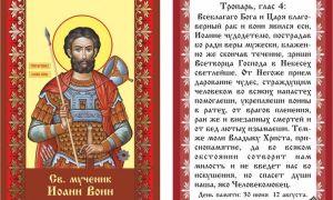 Среднеуральский женский монастырь — обитель любви и веры