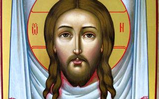 Молитва об усопшем пресвятой богородице до 40 дней