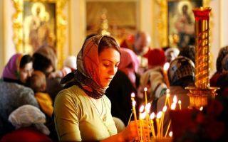 Что представляет собой причастие: что оно даёт верующим, нужен ли пост перед тем, как идти в церковь