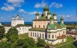 Успенский горицкий монастырь в переславле-залесском, история, фото и официальный сайт