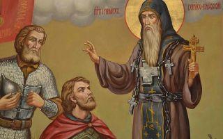 Молитва при бессоннице и всякой немощи николаю чудотворцу