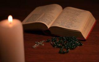 Молитва от высокого давления