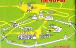 Как паломникам доехать в псково-печерский монастырь из москвы и где остановиться, официальный сайт и отзывы