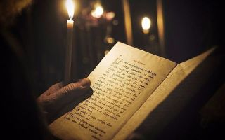 Какие молитвы надо читать перед чтением акафиста