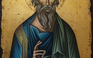 Икона святого апостола андрея первозванного – о чем молятся