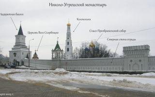 Николо-угрешский монастырь: фото, расписание богослужений, как доехать из москвы и что говорит википедия