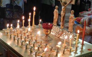 Что такое панихида и когда её заказывают в церкви