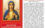 Мария магдалина: чем помогает молитва перед иконой этой равноапостольной святой