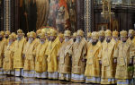 Архиерей в православной церкви, как к священнику обращаться?
