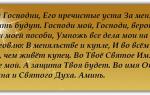 Молитва на торговлю серафиму саровскому — самая сильная молитва для удачной торговли