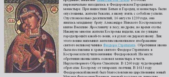 О стяжании духа святого по слову серафима саровского, значение слова «стяжать» в священном писании