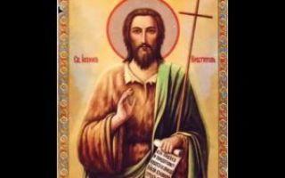 Икона святого иоанна крестителя – значение, как помогает