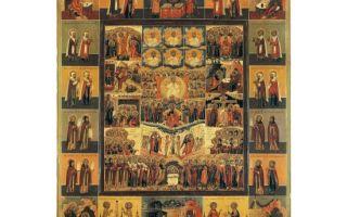 Иконы всех святых в православии, их фото, значение и важность для верующих