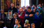 Как подготовиться к причастию в церкви