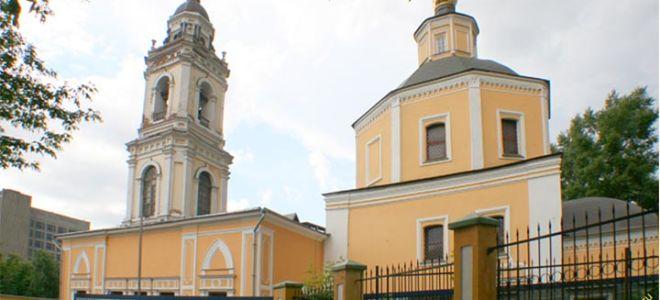 Московский храм девяти мучеников кизических: история прихода, жизнь святых, адрес в интернете