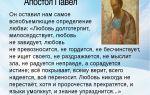 Жизнь и поучения мудрого старца силуана афонского: пророчества, аудиокниги и видео