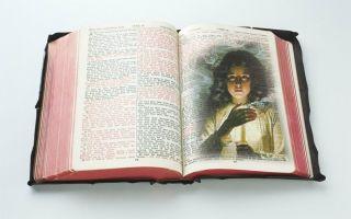 Молитва перед чтением евангелие