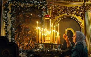Молитва идущего в церковь