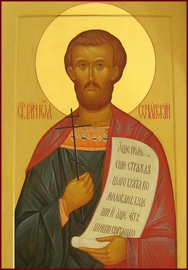 Очень сильная молитва Иоанну Сочавскому