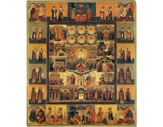 Посмотреть иконы всех святых