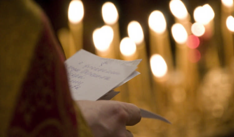 Молебен как правильно писать