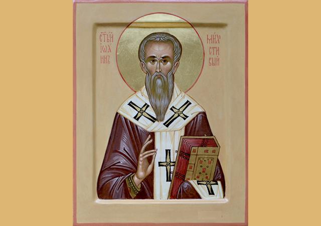 Акафист Иоанну Милостивому