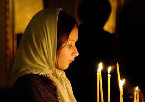 Молитва ненавидящих нас и обидящих нас
