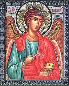 Акафист архангелу Рафаилу